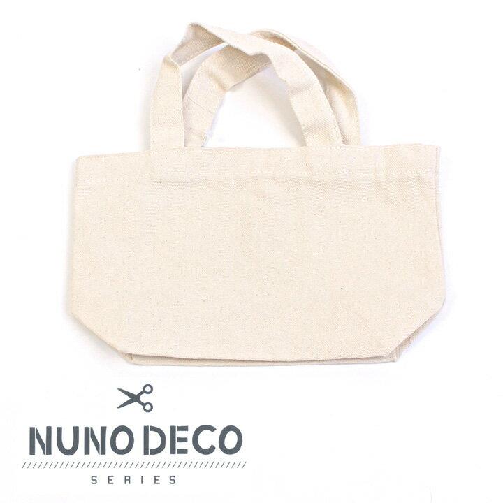 NUNO DECO ミニトートバッグ 15-277きなり|KAWAGUCHI ヌノデコテープ 布デコテープ 布デコ デコ資材 デコ素材
