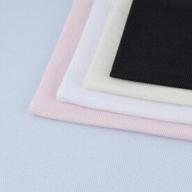 ECOメッシュ 吸水速乾加工 ダブル幅 50cm単位の切り売り | 生地 布 吸水速乾加工 メッシュ 敷きパッド ベッドパッド ボックスシーツ ピロケース 枕カバー クッション 背あて介護用品 マスク関連