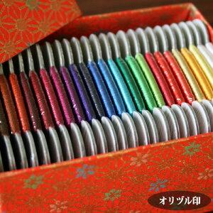 オリヅル印 絹縫糸 25色セット| 絹糸 手縫糸 縫い糸 日本製