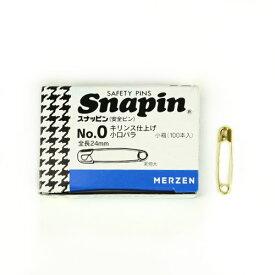 生地 ソーイング副資材・用品 スナッピン キリンス No.0 小口バラ 24mm 100本入【メール便可】|安全ピン|リボン付け|ゴールド安全ピン|手作り|ハンドメイド|