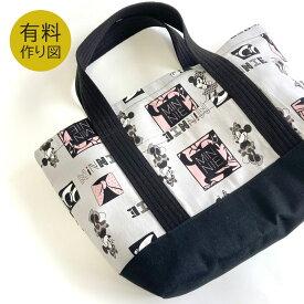 作り図 切り替えトートバッグ|レシピ パターン トーカイ バッグ かばん 鞄 カバン 作り方レシピ ソーイング