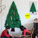 クリスマスツリータペストリー生地 絵本風ツリーパネルオックス 90cm単位 | クリスマスタペストリー ツリータペストリ…