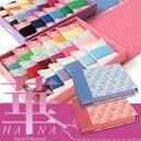 \春SALE/シャッペスパン 手縫い糸 華カード 18色 50/40m |フジックス 手縫糸セット 手ぬい糸 手縫糸 糸 プレゼント…