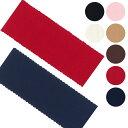 \冬SALE/ポリグログランリボン 25mm巾 FK-150|1m単位の切売り リボン 服飾 グログランリボン 生地 ラッピング 飾り…
