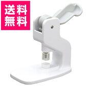 生地便利グッズプラスナップ専用卓上プレスSUN15-94【送料無料】|金属アレルギー|プラスチック製|スナップ専用プレス|卓上型|9mm|13mm|プラスナップ