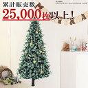 \p20倍/クリスマスタペストリー ウッド柄パネル オックス 90cm単位 生地 | クリスマス ツリー 北欧 トーカイ タペス…