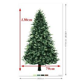 クリスマスタペストリーウッド柄パネルオックス90cm単位生地|クリスマスツリー北欧トーカイタペストリークリスマスツリーおしゃれ北欧調北欧風コットンファブリック飾り北欧柄ハンドメイド壁に飾れるクリスマスツリー