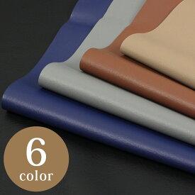 合成皮革 レザービー B-1000M 1m単位の切売り 生地 布 シート 合皮 レザー シート ソファー バッグ リュック 小物 ケース DIY 手芸 材料