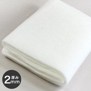 片面接着キルト芯 スパイダー100(1m単位)| 片面 貼り付け 芯 キルト綿 ソーイング 副資材 切売り 用品 トーカイ