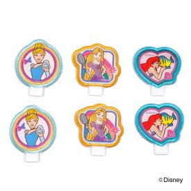 ディズニー 名札付けワッペン | Disney ディズニー 名札付けワッペン アイロン アイロン接着 Disney キャラクター バッグ 袋 保育園 入園入学準備 女の子