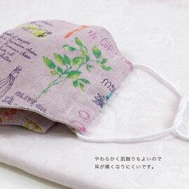 マスク用丸ゴム10m巻き マスクゴム丸ゴム丸タイプソフト手作りマスクマスク日本製国産日本ハンドメイド材料