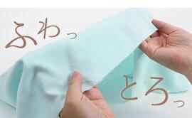 国産やわらかコットンダブルガーゼパステルカラー(1m単位カットクロス) 和晒和ざらし日本製切り売り布無地ガーゼ綿コットン綿100%ダブルガーゼ手芸ベビー赤ちゃんwガーゼ二重ガーゼ洋服ゆめふわマスク関連