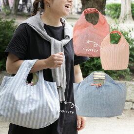 作り図 リバーシブルエコバッグ|レシピ パターン かばん 袋物 トーカイ
