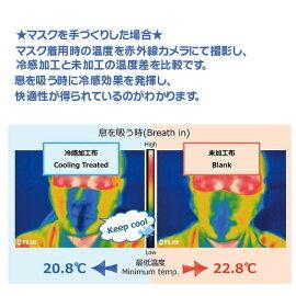コンフォートクール柔らかコットンダブルガーゼ(カットクロス) 生地布布地和ざらし和晒しダブルガーゼWガーゼガーゼマスク関連ハンドメイドマスク