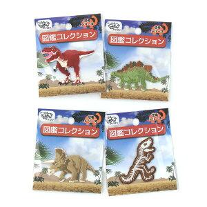 図鑑コレクション ワッペン 恐竜   アイロン接着 シール接着 子供 大人 動物 恐竜 アニマル ワッペン 入園入学