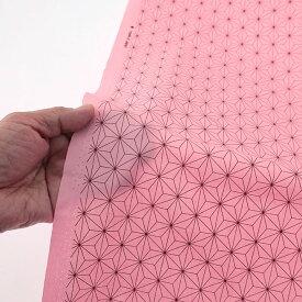 麻の葉模様 小 ブロード ピンク(1m単位)|切売り 切り売り 生地 布 布地 コスプレ コミック調 話題の和柄 トーカイ