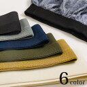 ウエストゴム バインダー織ゴム 巾38mm|1m単位の切売り 平ゴム カラーゴム ゴムベルト 手作り 材料