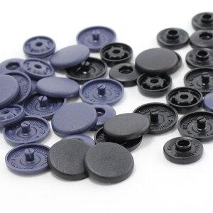 \夏SALE/CraftCafe 簡単プラホック 約15mm 5組入り ブラック・ネイビー ワンタッチプラスナップ プラスチック 打ち具不要 ボタン 金属アレルギー
