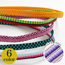 加賀紐 2分(巾6mm) 1m単位 | 1m単位の切売り ひも 紐 織紐 平紐 平ひも 靴ひも 靴紐 飾り紐 飾紐 飾りひも コード 手芸 材料 ポリエステル 和風 真田紐
