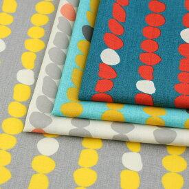 nina キヴィ ソフリーシャーティング (1m単位)|切売り 生地 布 布地 服地 綿 コットン 綿100 北欧 北欧柄 ニーナ