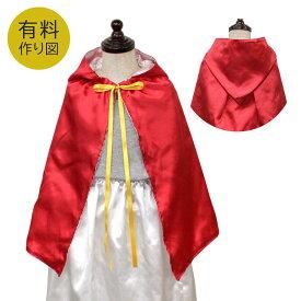マント 作り方 アンパンマン マントの作り方11選 ハロウィンの魔女の衣装や無料の型紙も紹介!