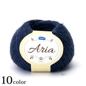 オリムパス アリア|毛糸 合太 あみもの オリムパス毛糸 ニット 手編み Olympus