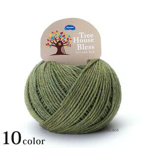 オリムパス ツリーハウスブレス|毛糸 あみもの オリムパス毛糸 Olympus