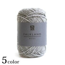 ダルマ フォークランドウール|ダルマ毛糸 あみもの