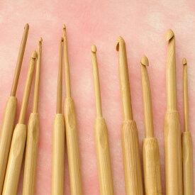 マミーの四季 竹かぎ針 単品 2/0号・3/0号・4/0号・5/0号・6/0号・7/0号・8/0号・10/0号・7mm・8mm|かぎ針 編み針 トーカイ