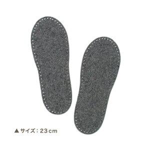 ハマナカ 室内履き用フェルト底 23cm|あみもの 副資材|
