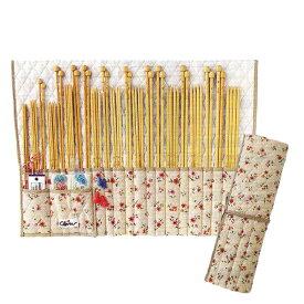 クロバー 棒針セット「匠セットII」|編み物 編み針セット