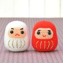 編み物 キット 秋冬向き ハマナカ手芸パック 七転び八起き 紅白だるま