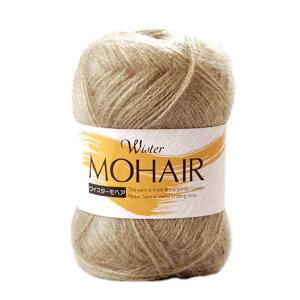 \夏SALE/ウイスター モヘア|毛糸 編み物 トーカイ