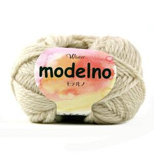 ウイスター モデルノ|毛糸 編み物 極太 トーカイ