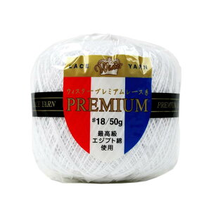ウイスター プレミアムレース糸 白 #18/50g   編み物 トーカイ