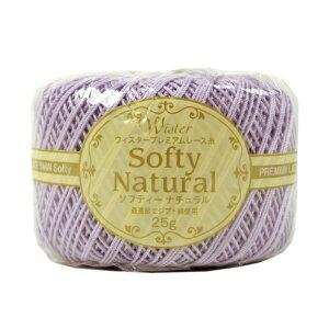ウイスター プレミアムレース糸 ソフティーナチュラル|毛糸 編み物 トーカイ