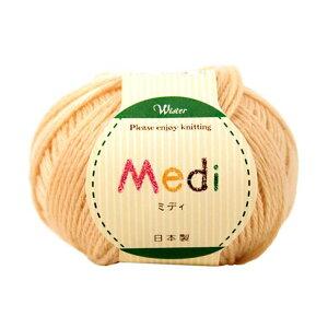 ウイスター ミディ|動物ぽんぽん掲載 毛糸 編み物 アクリル トーカイ
