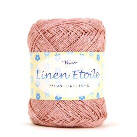 ウイスター リネンエトワール|毛糸 編み物 トーカイ