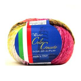 ウイスター カラーコンチェルト|毛糸 編み物 並太 トーカイ