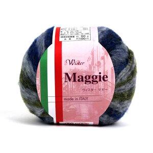 ウイスター マギー|毛糸 編み物 超極太 トーカイ