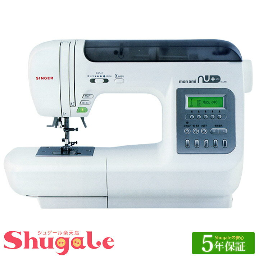 シンガー(SINGER) 【5年保証】 シンガー コンピューターミシン SC-200CT(SC200CT)モナミヌウプラス フットコントローラー&ワイドテーブル付きセット 【送料無料】|本体|通販|ミシン|初心者|初めて|簡単|かんたん|ジグザグ縫い|ボタンホール|