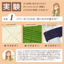 ミシンジャガー電子ミシンFJ-100〔当社WEB店舗限定機種!〕【送料無料】|本体|通販|ミシン|初心者|初めて|簡単|かんたん|ジグザグ縫い|ボタンホール|下糸クイック|フリーアーム|