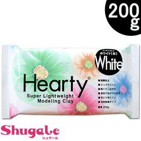 ねんど 軽量粘土 樹脂粘土 ハーティクレイ ホワイト200g