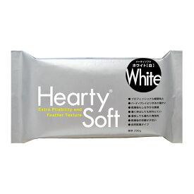 ねんど 軽量粘土 樹脂粘土 ハーティソフト ホワイト