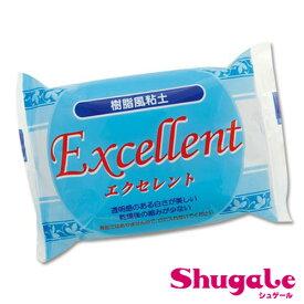 \冬SALE/ねんど 樹脂粘土 樹脂風粘土 エクセレント