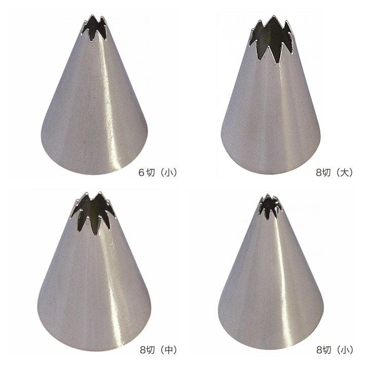 ねんど 樹脂風粘土 グレイス ホイップ粘土用口金 星型