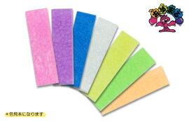 ねんど粘土用具型取り材おゆまる300(7色入り)