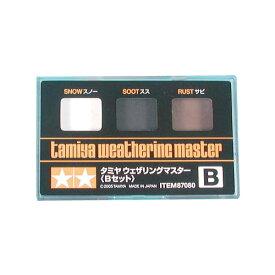 ねんど 粘土用具 タミヤ メイクアップ材 タミヤウェザリングマスターBセット 【メール便可】