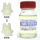 ねんど粘土用具型取り材・注型材料クリスタルレジン他NRクリアコート25g