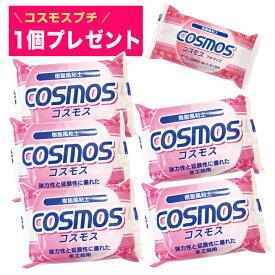 樹脂風粘土 コスモス 5個パック(コスモス5個+0.5個入り)|粘土 ねんど 樹脂粘土 コスモス セット パック まとめ買い 大口 お得 材料